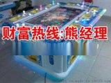 濮陽遊戲機回收