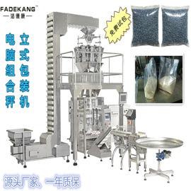 橡皮筋立式包装机 电子组合秤自动称重包装机械