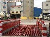 银川建筑工地自动洗车机,煤矿洗车机