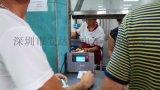 無線飯堂訂餐機 安達凱飯堂訂餐機 U盤飯堂訂餐機