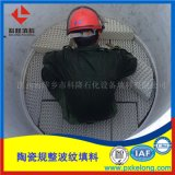 350Y/500Y陶瓷波紋陶瓷規整填料安裝方法