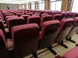 礼堂报告厅座椅-写字板座椅扶手椅-音乐厅座椅
