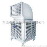 科瑞萊水冷空調KD18A型降溫效果好,節能省電