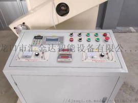 珍珠棉生产设备 汇欣达珍珠棉发泡生产线