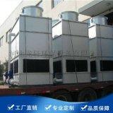 玻璃钢闭式冷却塔方形逆流式机械通风冷却塔