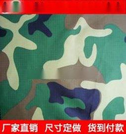 迷彩布 数码迷彩布 军绿色帆布