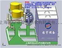 石油钢管高压无气喷涂机喷漆机