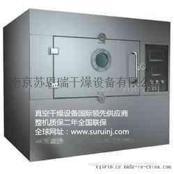 无锡苏恩瑞专业生产微波真空干燥机 真空干燥箱价格优惠多