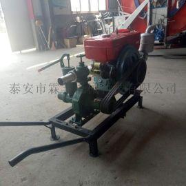 自吸泵65LF78型 扬程50米 农用新机械 农用喷灌泵 排水灌溉