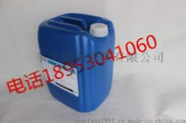 甘肃兰州白银市供应重金属离子捕捉剂25kg/桶
