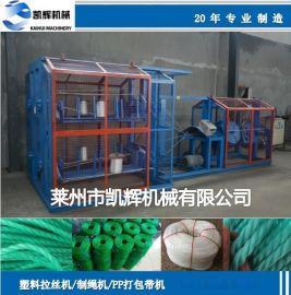 供应塑料制绳机械,捻绳机,扭绳机设备厂家/图片