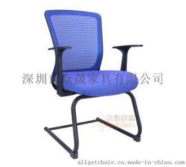 弓形脚会议椅 会议洽谈座椅定制批发