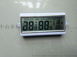中文LCD屏模快 电子钟机芯 万年历电子钟模块 电子钟配件 日历钟模块