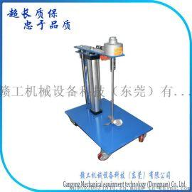 广东20L气动搅拌机 气动升降搅拌器 20L油漆涂料气动搅拌机