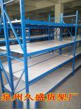 福州货架轻型货架中型货架福清货架仓库货架
