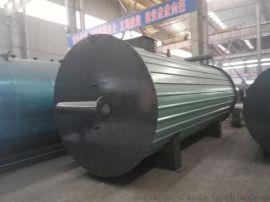 100万大卡导热油炉燃气环保锅炉YQW1200Q燃气导热油锅炉1200KW天然气导热油炉