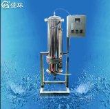 廠家定製臭氧毀滅器 大型臭氧尾氣處理器