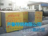 42CrMo大量现货 规格齐全 齐鲁特钢厂家直销 河南河北山东