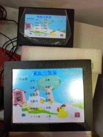 农业物联网嵌入式平板电脑,养殖物联网可编程工业电脑,物联网专业触摸屏显示器,物联网触摸屏人机界面