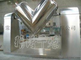 供应ZKH(V)系列混合机 小型混合机 粉体混合机 混合设备