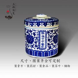 景德镇定制青花陶瓷膏方罐  装3斤膏方的瓷瓶