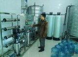 云南昆明桶装水厂系统设备