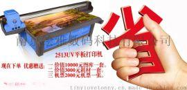 性价**南京绘雅厂家直销UV2513UV喷绘万能平板打印机