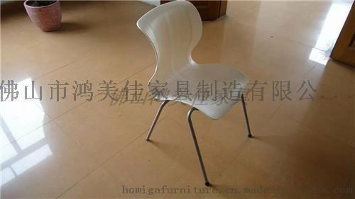 簡約辦公椅,會議椅廣東鴻美佳廠家提供