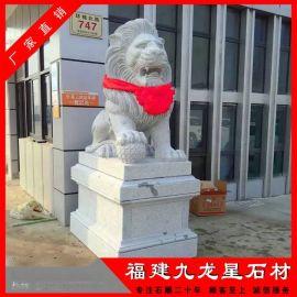 石雕狮子价格 寺庙门口石狮子 石雕狮子多少钱