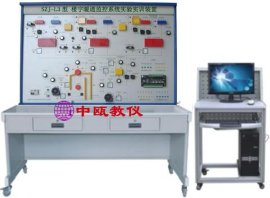 SZJ-L3型 楼宇暖通监控系统实验实训装置