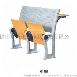 广 东厂家定制会议室阶梯教室铝合金脚培训课桌椅