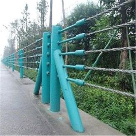 繩索防護欄廠家、繩索護欄、鋼絲繩護欄