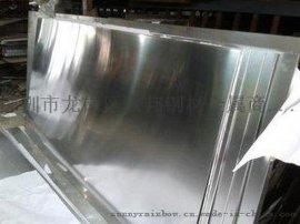 SUS201不锈钢板 201不锈钢带 201不锈钢棒