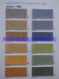 供应惠州地板 洁福多层复合PVC地板