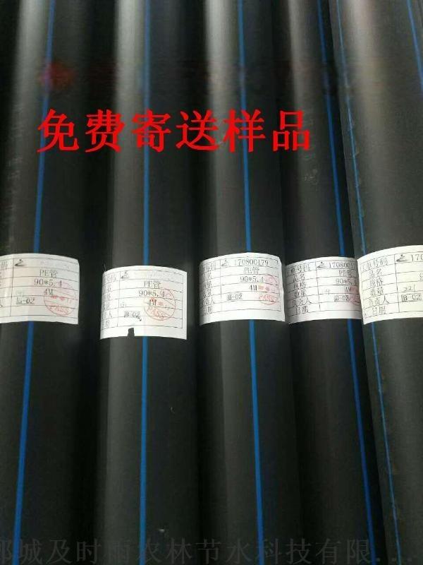 億碧源供應湖北武漢農田灌溉熱熔管pe給水管DN16-DN300