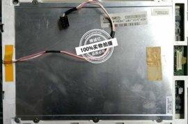3DS_lcv_c07_163a琮伟注塑机AK-580电脑显示屏