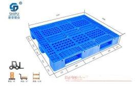 贵州 供应1200*1000*150规格塑料托盘 防潮板