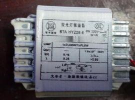 镇流器6瓦杀菌灯具配件YZ28寿命长功率足达标90