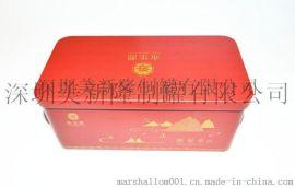铁盒,马口铁盒,铁盒包装,马口铁包装,茶叶盒,茶叶铁盒,马口铁茶叶盒