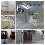 上海苏世冷气工程供应科研冷库 生物试剂冷冻库设计安装