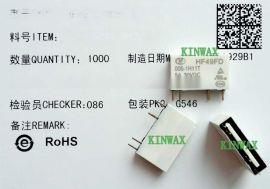 宏发继电器HF49FD/012-1H12  功耗220mW