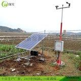 厂家直销农田农林小气候观测站气象生态环境监测系统 TWS-3N