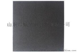 LED电子显示屏关键指标