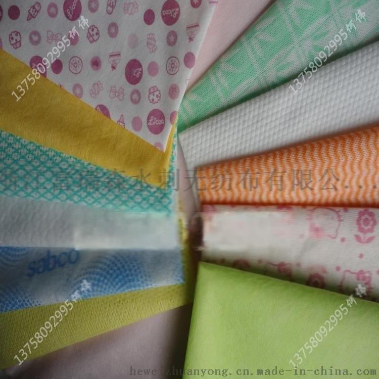 浙江富瑞森水刺無紡布生產工廠,新價格,供應多規格無紡布全棉,滌綸,印花無紡,水刺抹布,眼鏡布