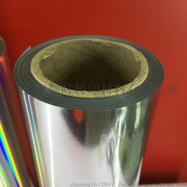 PES深蓝色软金属刻字膜 藏青色软金属刻字膜 素面镭射软金属刻字膜创时造