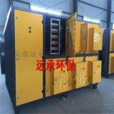 低溫立式光氧淨化器設備 等離子廢氣處理設備廠家