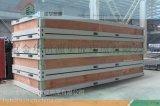 北京华远箱式房屋可拆卸,可吊装,可私人订制