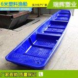 上海雙層加厚6米米塑料漁船.PE小船.釣魚船.打魚船.捕漁船.養殖船