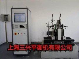 风扇动平衡仪销售 上海风扇动平衡仪型号齐全 上海三兴供