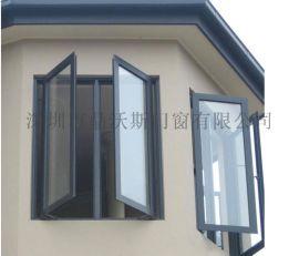 鼎沃斯 50 52 65系列 1.4厚 6mm普通玻璃 铝合金平开窗